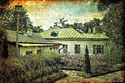 Дом Верзилиных