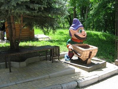 Пятигорский парк